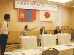 国交樹立40周年フォーラム、右より、関根、中山、櫛谷、そし長谷川(2012.4)