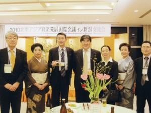 北東アジア経済発展国際会議に出席してバッチジャルガル公使(2010.1)