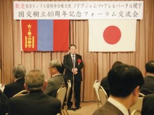 国交樹立40周年フォーラムでのフレルバータル特命全権大使(2012.4)